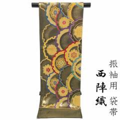 袋帯 振袖用 -15- 西陣織 田中義織物 絹混 金色 雪輪文様