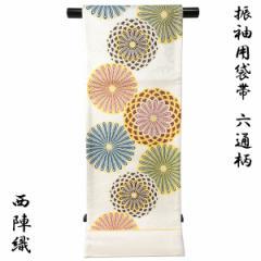 袋帯 振袖用 -19- 西陣織 京洛苑たはら 正絹 生成色地 まり菊