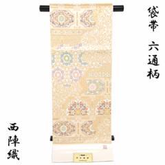 袋帯 -35- 西陣織 京洛苑たはら 六通柄 絹混 金地 蜀江文