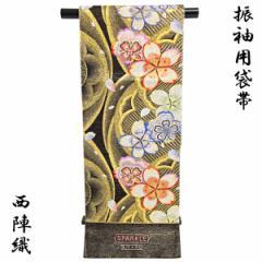 袋帯 振袖用 -4- 西陣織 酒井織物 絹混 黒金地 桜柄