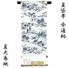 紗袋帯 -7- 夏帯 みしな織物 夏大島地 絹100% 全通柄 白 藍型