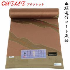 道行コート 羽尺 反物 -4- 麗羅 京友禅 紋意匠ちりめん 絹100% 渋紙色