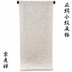 小紋 反物 -26- 京友禅 一越ちりめん 絹100% 葵文 枯野色