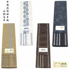 角帯 正絹 -19- さむらい 博多織 献上柄 絹100%