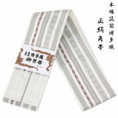 角帯 正絹 -4D- 博多織 献上柄 絹100% 白地/紫鳶