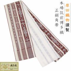 角帯 正絹 -75- 博多帯 長尺 男帯 浴衣帯 絹100% 博多献上柄 白地/赤茶色