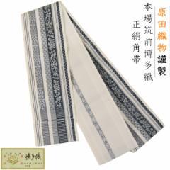 角帯 正絹 -82- 博多帯 長尺 男帯 浴衣帯 絹100% 博多献上柄 白地/銀鼠色