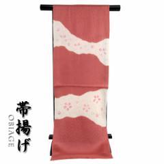 帯揚げ ちりめん -16- 正絹 シルク 絞り 絹100% 紅樺色