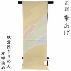 帯揚げ 紋意匠ちりめん -88- 正絹 友禅 芥子色