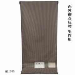 西陣きもの会 御召し反物 -11- 男性用 西陣御召 40cm巾 絹100% 煤竹色