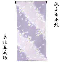 ポリエステル小紋 反物 -66- 洗える着物 藤色 葡萄文