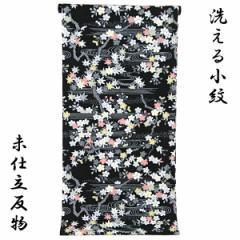 ポリエステル小紋 反物 -71- 洗える着物 黒 桜楓文
