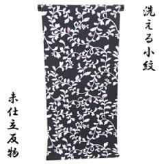 ポリエステル小紋 反物 -72- 洗える着物 黒 葡萄唐草