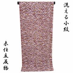 ポリエステル小紋 反物 -86- 洗える着物 小豆色 芝草文