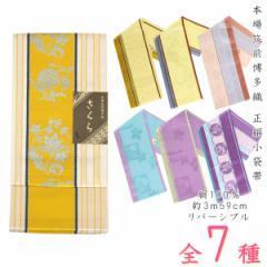 半幅帯 正絹 -70- 博多帯 さくら 絹100% 幾何文様 花柄