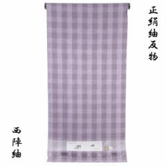 紬 反物 -30- 楽々 西陣織 絹100% 薄色 格子柄