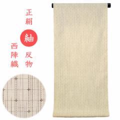 紬 反物 -40- 西陣織 日本製 絹100% 蚊絣柄 麦わら色 ベージュ系