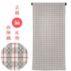紬 反物 -46- 西陣織 日本製 絹100% 格子柄 白/赤/黒茶 ホワイト系