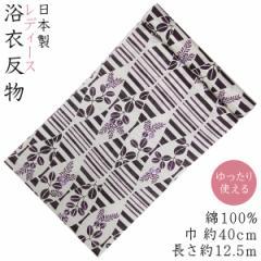 浴衣反物 レディース -204- 綿紅梅 ガミング加工 日本製 萩柄 生成り色 紫色
