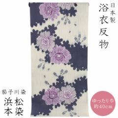 浴衣反物 レディース -224- 綿麻 注染 伊勢型紙 耳あり 日本製 生成り色 紫色 花柄