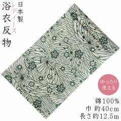 浴衣反物 レディース -234- 綿紅梅 ガミング加工 日本製 花柄 生成り色 千歳緑色