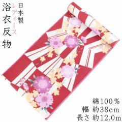 浴衣反物 レディース -267- 綿100% 日本製 変則市松柄 花柄 赤色地/白