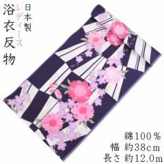 浴衣反物 レディース -268- 綿100% 日本製 変則市松柄 花柄 濃紫色地/白