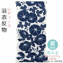 浴衣反物 レディース -281- ゆったりサイズ ポリエステル100% 日本製 朝顔柄 生成り色地/藍鉄色