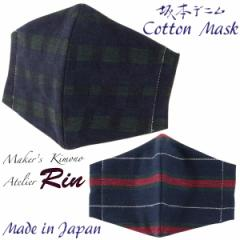 坂本デニム ダブルガーゼ布マスク Thick Mask Navy 綿100% 大人用 日本製