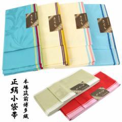 半幅帯 正絹 -24- 博多帯 さくら 絹100%
