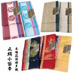 半幅帯 正絹 -29- 博多帯 さくら 絹100%