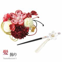 フラワー髪飾り -296- 花かんざし 一本挿し 2点セット 赤