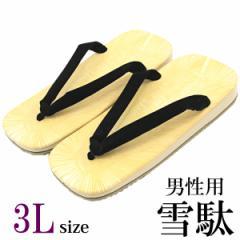 雪駄 メンズ 黒鼻緒 27.5cm 3L-size