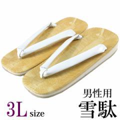 雪駄 メンズ 白鼻緒 27.5cm 3L-size