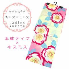 浴衣 レディース -7- 綿紅梅 綿100% フリーサイズ ピンク イエロー 薔薇