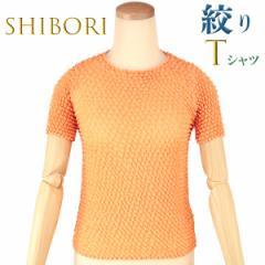 絞りTシャツ アプリコット Free-size ポリエステル100%