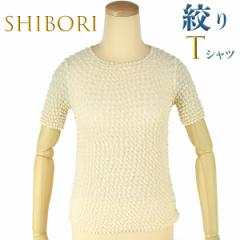 絞りTシャツ アイボリー Free-size ポリエステル100%