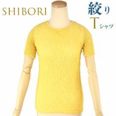 絞りTシャツ イエロー Free-size ポリエステル100%