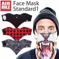 ゆうパケット対応1個迄 AIRHOLE FACEMASK STANDARD1 エアホール フェイスマスク デザインマスク 防寒 スノーボード