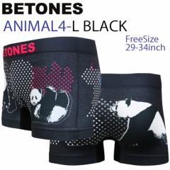 ゆうパケット対応2枚迄 BETONES ビトーンズ ANIMAL4 D004 L BLAC PANDA フリーサイズ ボクサーパンツ アンダーウエア
