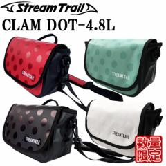 STREAMTRAIL ストリームトレイル CLAM DOT 4.8L クラム ドットモデル 数量限定 簡易防水ショルダーバッグ