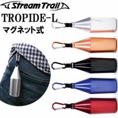 STREAMTRAIL ストリームトレイル TROPIDE-L トロピードラージサイズ マグネット式 大容量携帯灰皿