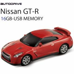 AUTODRIVE オートドライブ16GB NISSAN GT-R RED USBメモリー 外付けストレージ 日産GTR