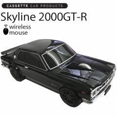 送料無料 カセットカーマウス ハコスカ 2000GT-R ブラック 光学式ワイヤレスマウス 電池式