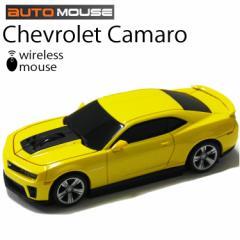送料無料 AUTOMOUSE オートマウス CHEVROLET CAMARO イエロー シボレー カマロ型ワイヤレスマウス 2.4GHz