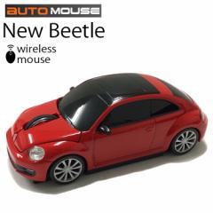 送料無料 AUTOMOUSE オートマウス VW NEW BEETLE レッド フォルクスワーゲン ビートル型ワイヤレスマウス 2.4GHz