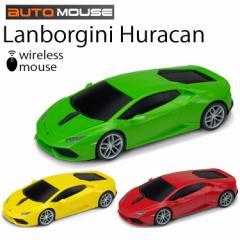 AUTOMOUSE オートマウス ランボルギーニ ウラカン型ワイヤレスマウス 2.4GHz