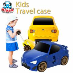 Ridaz ライダース スバルBRZ キッズ用キャリーケース 3才以上対象 収納ケース おもちゃ箱