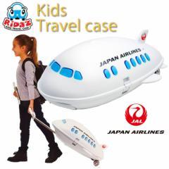 Ridaz ライダース エアプレーンJALモデル 飛行機型キッズ用キャリーケース 3才以上対象 おもちゃ箱