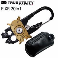 トゥルーユーティリティー FIXR 20IN1 20種マルチツール キーホルダー TRUE UTILITY ハイマウント